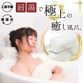 1万円以内で買える!働く女性向けの癒しの家電のおすすめは?
