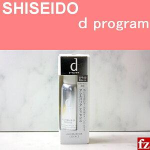 プログラム アレルバリア エッセンス
