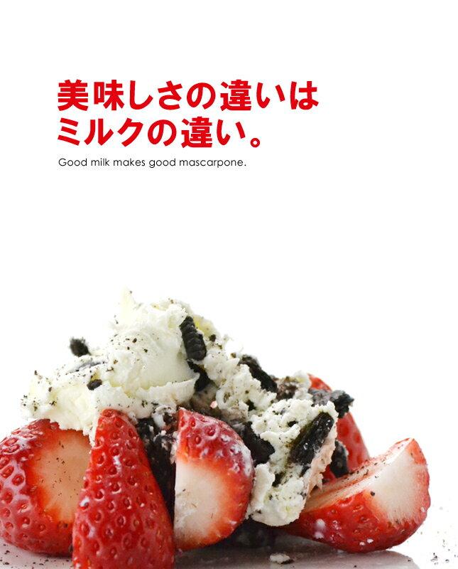 マスカルポーネ200g(チーニョ)【フレッシュチーズ/イタリア】