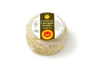 日本でも人気の山羊乳チーズ(シェーヴル)クロタン・ド・シャヴィニョルAOP ドゥミセック【山羊...