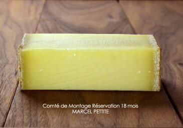 コンテ・ド・モンターニュ・レゼルヴ マルセルプティット社 18ヶ月以上熟成 300g(不定貫)【フランス】