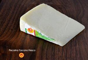 トスカーナ地方の傑作ペコリーノチーズ(羊乳チーズ)ペコリーノ・トスカーノDOP フレスコ 30...