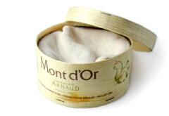ついに解禁「チーズの真珠」と呼ばれる期間限定生産モンドール【11月10日以降出荷分】モンドー...