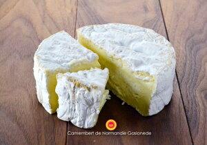 100%ノルマンディー牛の乳を使用したカマンベールチーズカマンベール・ド・ノルマンディーAOP ...