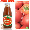 めぐみ会のトマトケチャップ