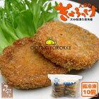 太田のぎょろっけ揚げ冷凍60g×10個入調理済大分県太田商店