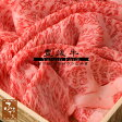 【豊後牛】肩ロースすき焼き用700g(生肉冷蔵便/大分県産/国産/黒毛和牛/牛肉/MKS-80)