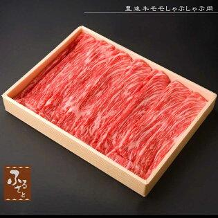 【豊後牛】モモしゃぶしゃぶ用600g(生肉冷蔵便/大分県産/国産/黒毛和牛/牛肉/MMSS-50)