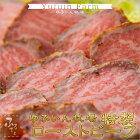 豊後牛ローストビーフ120g×2個(ソース付)(豊後牛加工品/MBR-40)