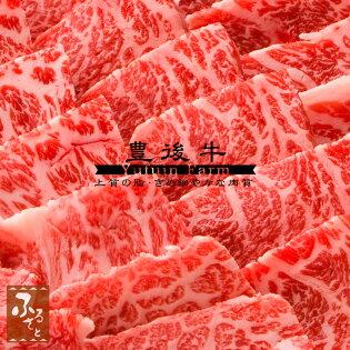 【豊後牛】豊後牛もも焼肉用500g(生肉冷蔵便/大分県産/国産/黒毛和牛/牛肉/MMY-50)