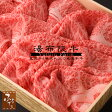 【湯布院牛】肩ロースうす切り:700g (生肉冷蔵便/大分県産/国産/豊後牛/牛肉/MYKU-90)