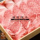 【豊後牛】リブロース鉄板焼き用700g(生肉冷蔵便/大分県産/国産/黒毛和牛/牛肉/MRT-100)