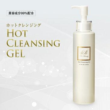 【送料無料】【メイク落とし】4Bホットクレンジングジェル 200ml 99%美容液からできたクレンジングに抗酸化作用の高い美容成分を追加配合。