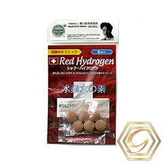 レッドハイドロゲン(水素セラミック)