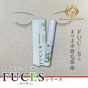 【送料無料】【FUCES アイラッシュセラム】 4mlフーチェ eye...