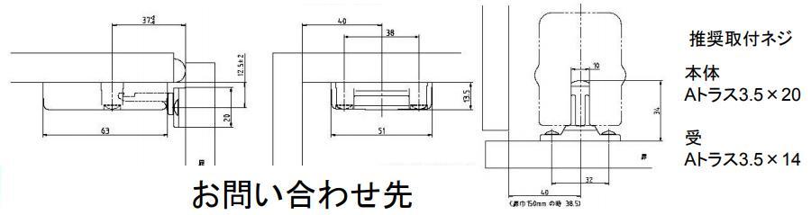 システックキョーワ『耐震ラッチ(KSL-HD4)』