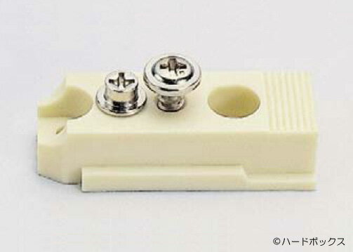 ランプ印 スライド丁番 100シリーズ用 マウンティングプレート(取付座金) 【100-01】 【17.5mm】 【アイボリー】