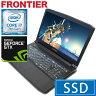 【新品】【ポイント3倍】FRONTIER(フロンティア)15.6型ノート Windows10 Core i7-7700HQ 4GBメモリ 275GB SSD 1TB HDD GeForce GTX1050Ti FRGN710G/E3【FR】