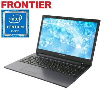 フロンティア ノートパソコン [15.6型HD Windows10 Pentium 4415U 4GB メモリ 500GB HDD 無線LAN] FRNLK700ML/E1 FRONTIER【新品】S【FR】