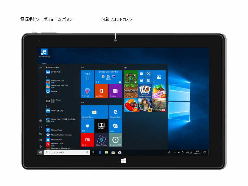 FRONTIER『FRT210P(/KD)2in1PC着脱式キーボード搭載Windows10Pro』