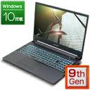 FRONTIER ゲーミングPC [15.6型フルHD Windows10 Core i7-9750H メモリ16GB NVMeSSD 1TB GeForce GTX1660Ti ] 【新品】FRGN710/B【FR】
