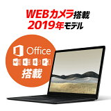 【10%OFFクーポン 8/4-8/11開催予定】【MSOFFICE付】【展示品】 中古 ノートパソコン マイクロソフト Surface Laptop 3 13 PKV-00018 ブラック Core i5 1035G7 1.2GHz メモリ8GB SSD256GB 13インチ Windows10Home office2019 1年保証【ヤマダ ホールディングスグループ】
