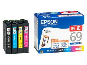 【ネコポス便発送】EPSON純正インク IC4CL69 4色パック