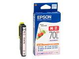 EPSON純正インク ICLM70L ライトマゼンタ増量