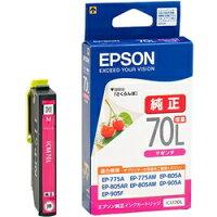 EPSON純正品ICM70Lマゼンタ増量【¥2,500以上送料無料】
