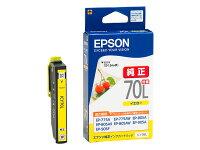 EPSON純正品ICY70Lイエロー増量【¥2,500以上送料無料】