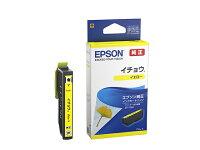 EPSON純正インクITH-Yイエローイチョウ