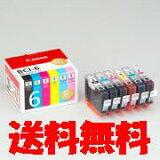 【箱なし特価品・ネコポス便発送】CANON純正インク BCI-6 6色マルチパック[BCI-6/6MP]【送料無料】