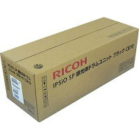 RICOH純正品IPSiOSPドラムユニットブラックC810(515265)