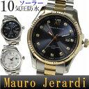 腕時計 メンズ 丸型 マウロジェラルディ ソーラー メンズウォッチ 1...