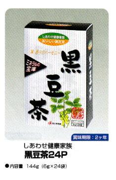 黒豆茶 24p 【楽10】