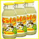 ご存じユズジュース、ゆずの生産日本一の馬路村から!ゆずドリンク飲料 ごっくん馬路村 180ml...