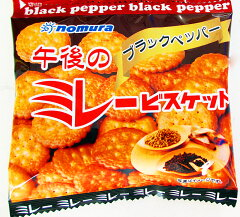 ミレービスケットのブラックペッパー〈br〉午後のミレービスケット 30g×4袋 野村煎豆