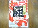鰹飯 (かつおめし) 高知県特産品 - SHOP KEYYA(しょっぷ きいや)
