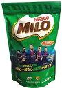 Nestle ネスレ MILO ミロ 大容量 700g おい