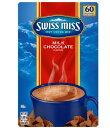 スイスミス ココア 60袋 ミルクチョコレート SWISS MISS ホット インスタント ココア ミックス 1袋28g 1...