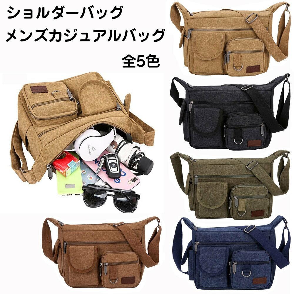 男女兼用バッグ, ショルダーバッグ・メッセンジャーバッグ  5