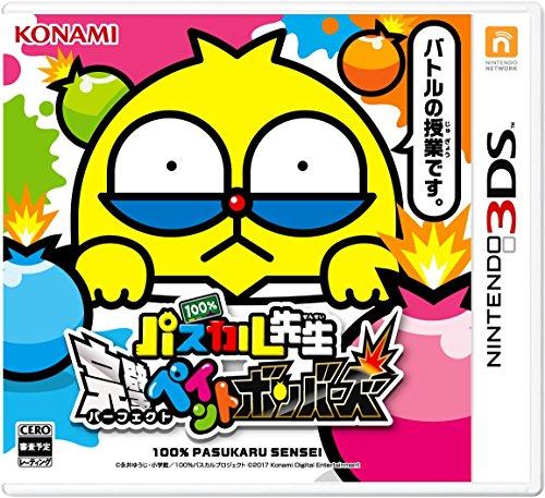 100%パスカル先生 完璧ペイントボンバーズ - 3DS画像