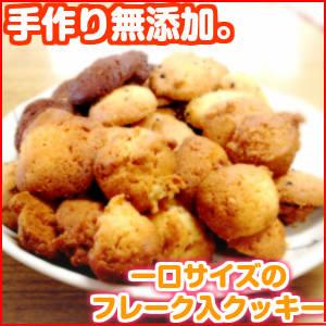 【手作りクッキー】 コーンフレーク味 38g 20P03Sep16 ポイント20倍 スーパーセール