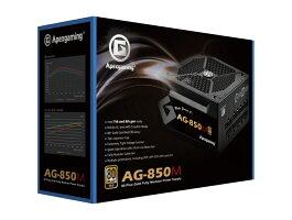 AG-850M-JP-package