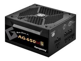ApexgamingAGシリーズ80PLUSGOLD認証650WフルプラグインATX電源10年保証PSUAG-650M-JPPSEケーブル(650W)