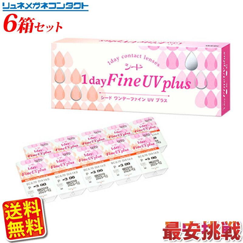 コンタクトレンズ・ケア用品, 使い捨てコンタクトレンズ UV Plus61day 1