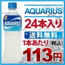 Aquarius_main1