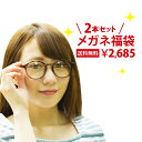 【P10倍】泰八郎謹製 / タイハチロウキンセイ : PREMIERE III / 全4色 : タイハチロウキンセイ メガネ 眼鏡 : premiere-3 【MUS】