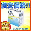 Imgrc0068352080