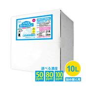 【送料無料】【新発売】空間除菌Dr.けっぺきくん500ml50PPM